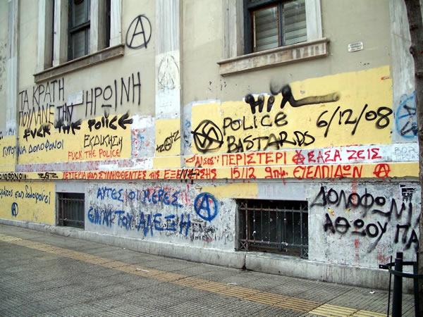 Athènes 2008