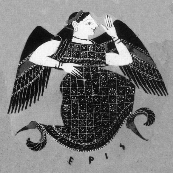 Éris, fille de Nyx, mère d'Até.