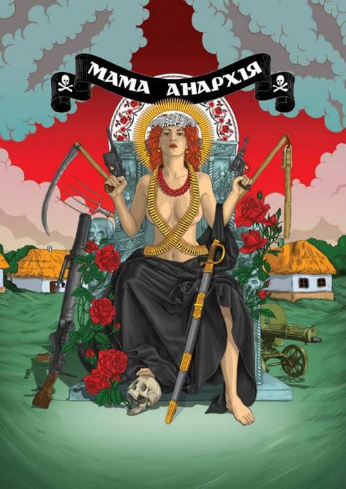 La Reine de la Nuit, notre мама анархия